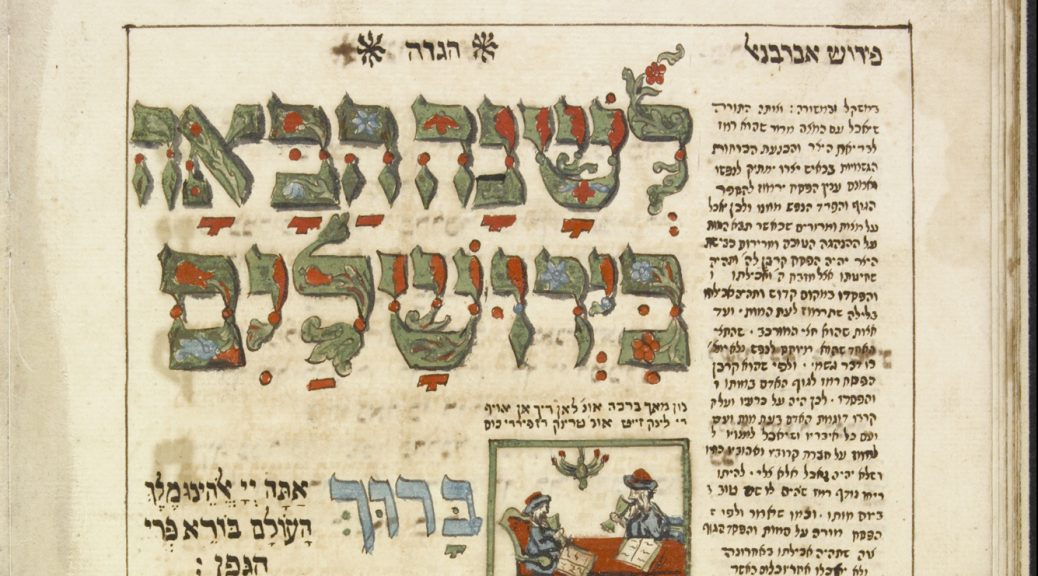Illustrative Photo Credit: Passover Haggadah by BiblioArchives / LibraryArchives [License]